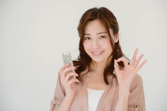 ネットで、電話で、無料見積もり ¥0