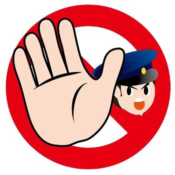 車検切れの罰則